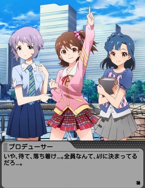 [第9話]みんなで過ごす横浜_43