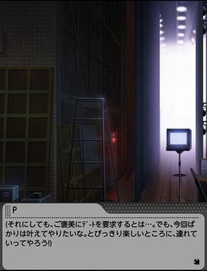 Screenshot_2015-09-14-22-33-27