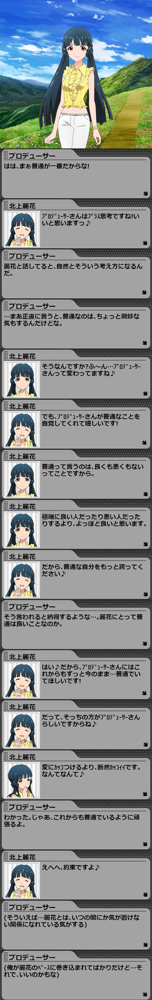麗花LV5_2