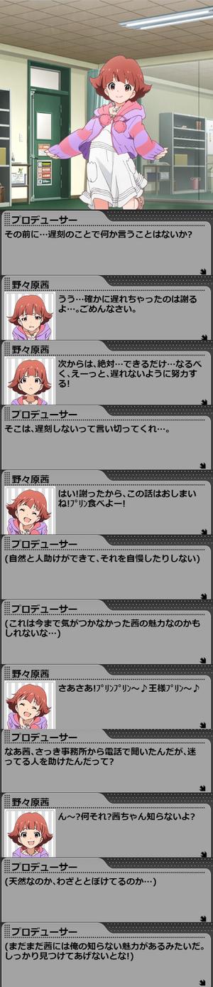 茜LV5_3