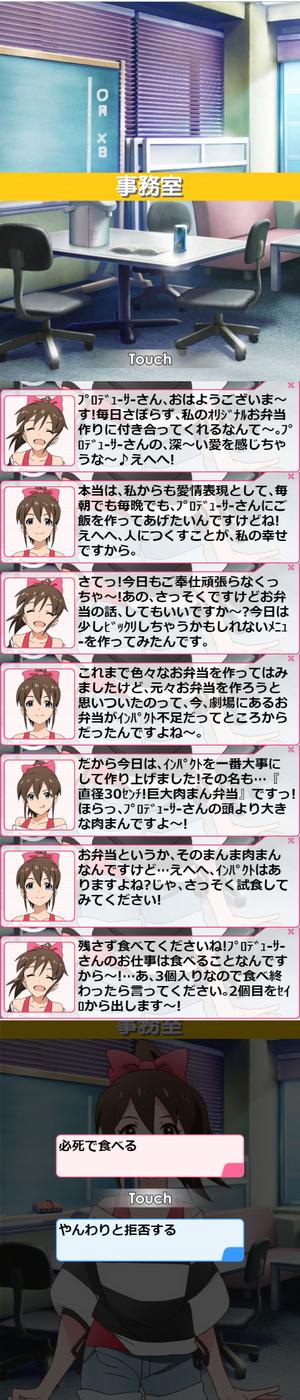 美奈子10