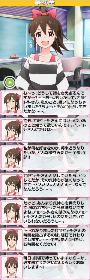 美奈子18