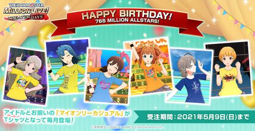 million_birthday_1043_535_March