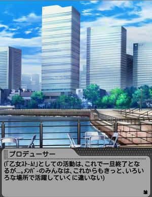 [第9話]みんなで過ごす横浜_53