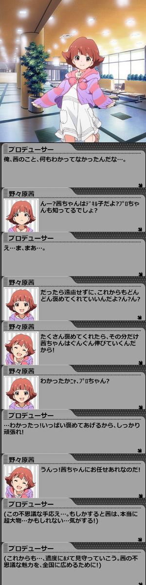 茜LV6_3