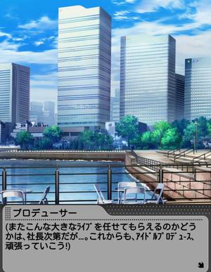 [第9話]みんなで過ごす横浜_54