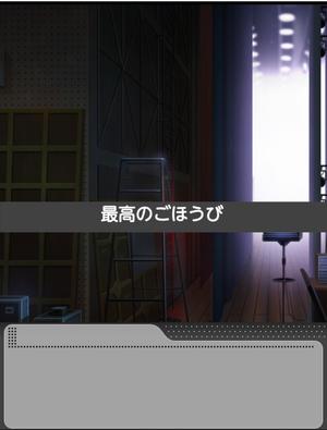 Screenshot_2015-09-14-22-28-36