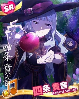 ミステリアスな林檎の魔女 四条貴音