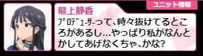 sizuka_1000_aisatsu