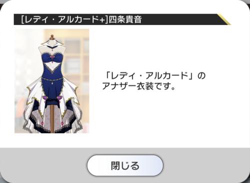 Screenshot_20200308-135238
