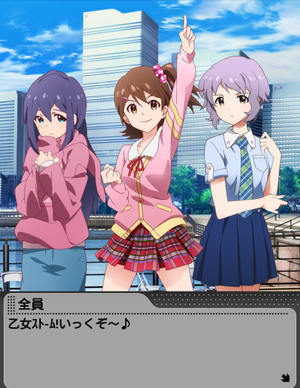 [第9話]みんなで過ごす横浜_51