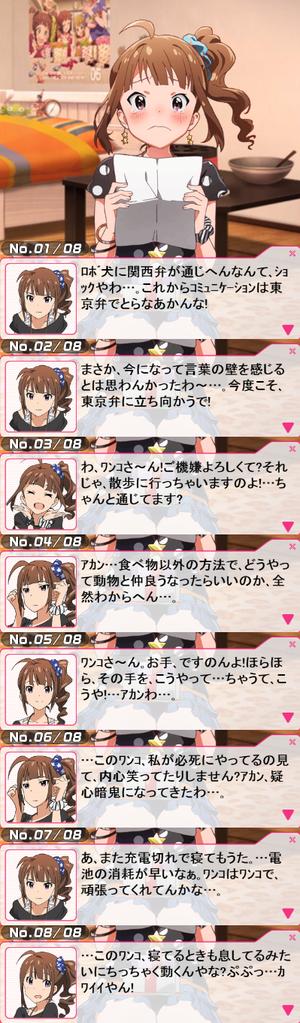 奈緒10-19成功