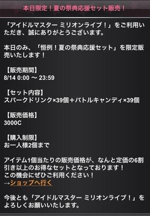 2014-08-14-05-52-07