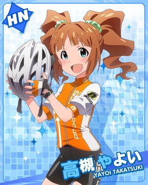 サイクリングレース 高槻やよい