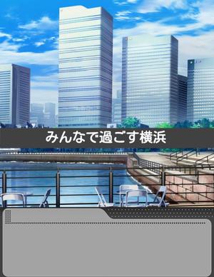 [第9話]みんなで過ごす横浜_01