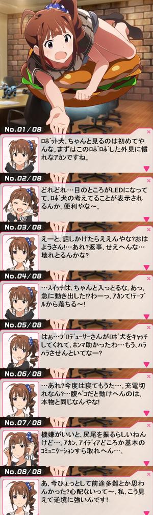 奈緒0-9成功