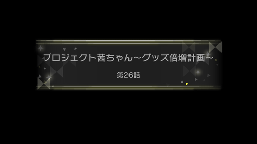 IMG_7619