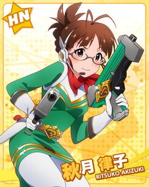 アイドルヒーローズ 秋月律子