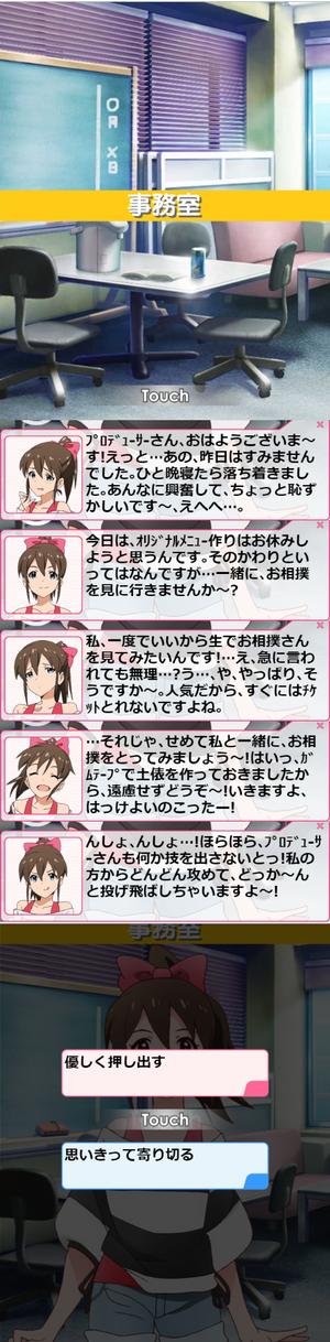 美奈子13