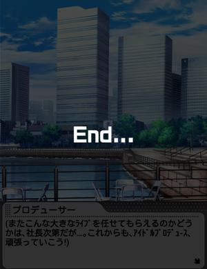 [第9話]みんなで過ごす横浜_55