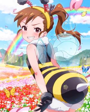 わがままミツバチ 双海真美