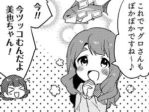 【第94話】漫才って難しい05