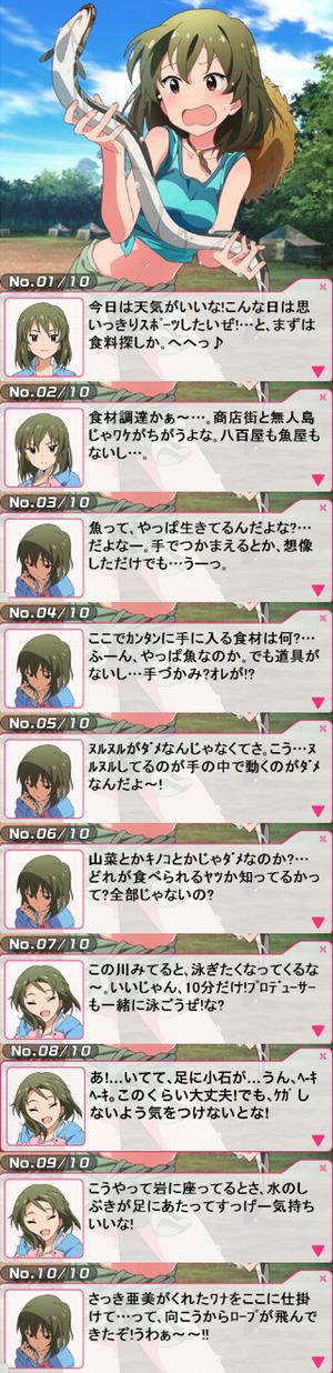 昴0-10