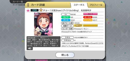 Screenshot_20201119-003539
