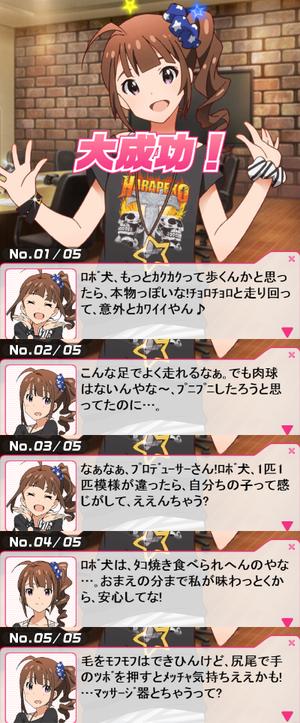 奈緒0-9大成功