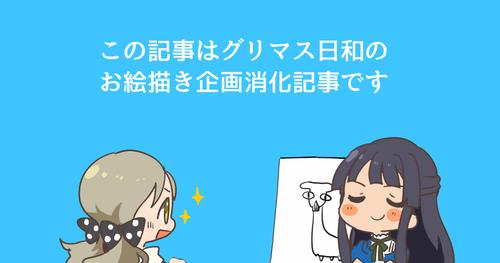 topga_2