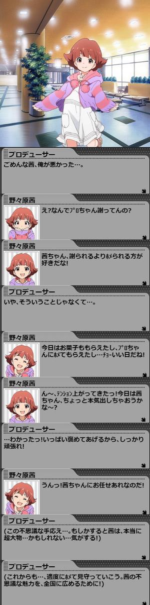 茜LV6_2