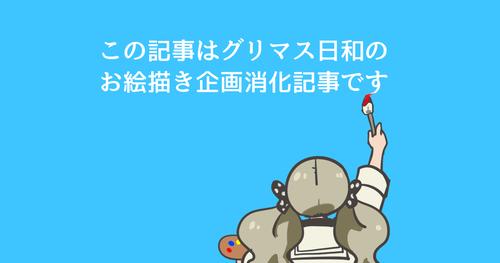 topga_