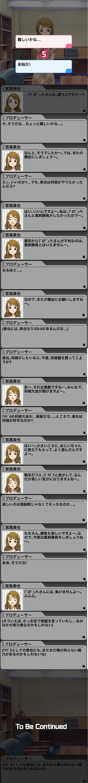 美也LV4_4