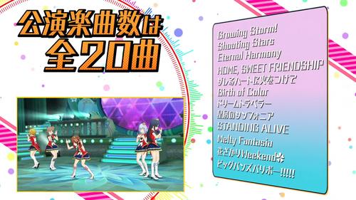 スペシャルPV第1弾 0-45 screenshot