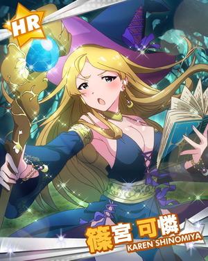 こわがり魔術師 篠宮可憐