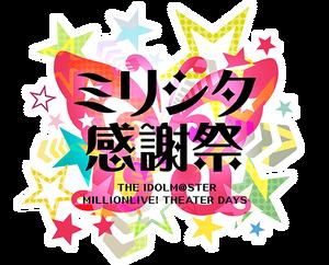 logo_campaign2018