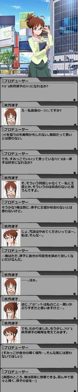 律子LV4_3