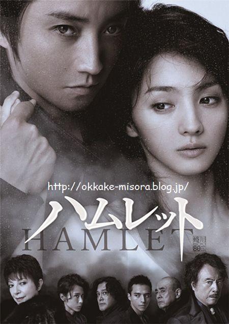 20141114-hamlet_v