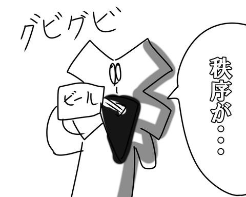 こどもの国10