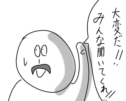 こどもの国2