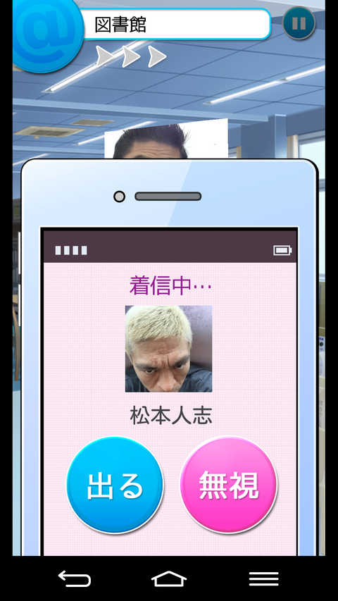 Screenshot_2015-06-13-02-49-54