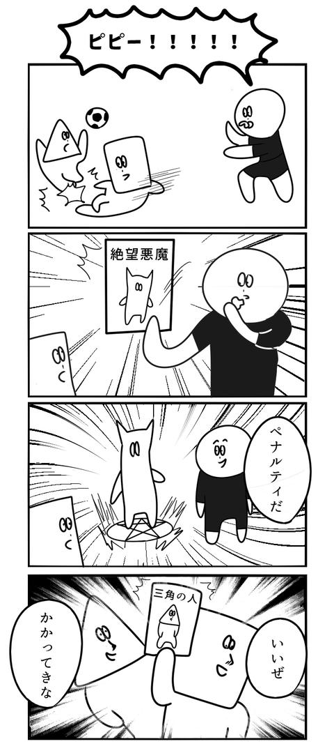 ピピー!!!!!!