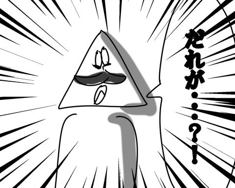 こどもの国9