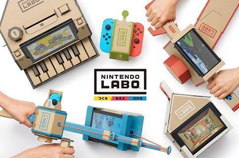 「Nintendo Labo」で遊んだ子どもたちは、あっという間に夢中になった