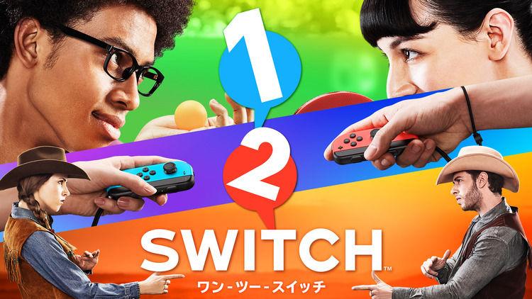 【悲報】任天堂、ソフトがなさすぎて今更「1-2-Switch」のCMをしてしまうwwww