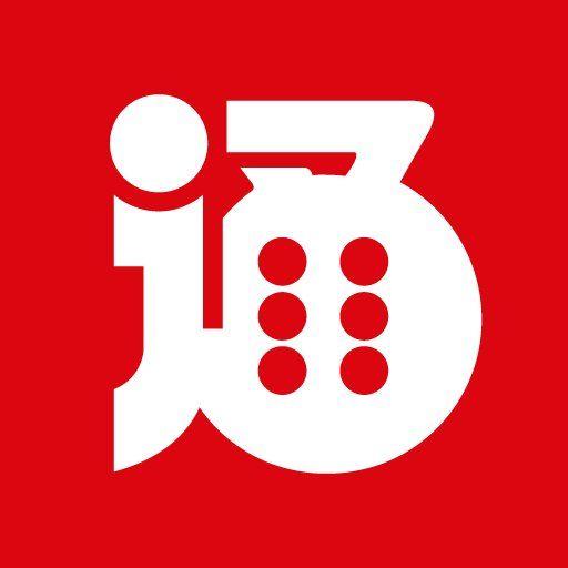 【どうしてこうなった】ファミ通集計、1996年以来初の週販1位が4桁・・・
