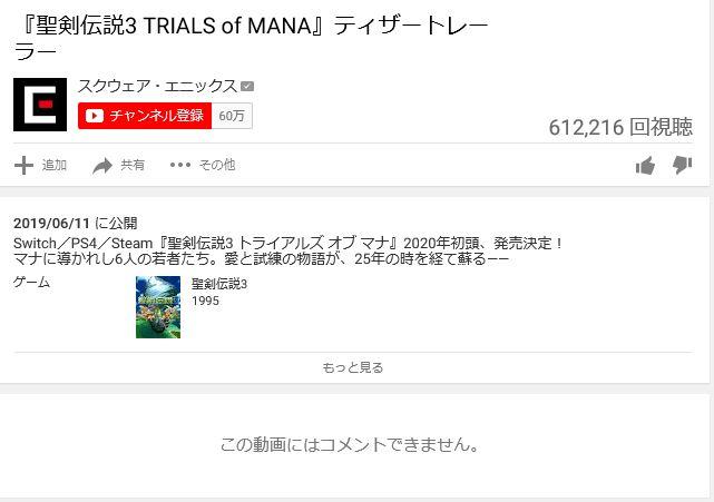 大手ゲーム会社「日本人は陰湿なのでコメントを禁止します」