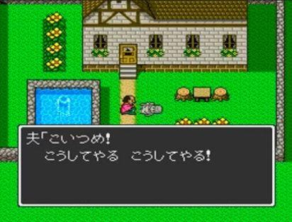 RPG史上、最も悲惨な主人公って誰?wwwwwwwwww