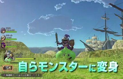 【DQH2】ドラクエヒーローズ2ってどうせ防衛戦でしょ