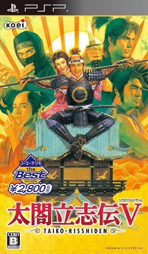 【悲報】歴史ゲーム、太閤立志伝5を超えられない